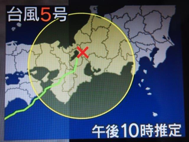 台風5号(2)