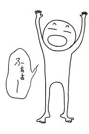 170712-2