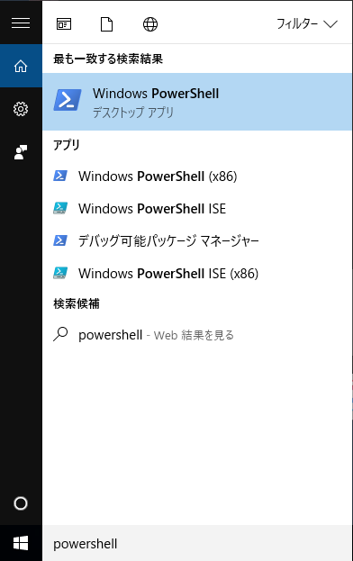 skypehostexe_04.png