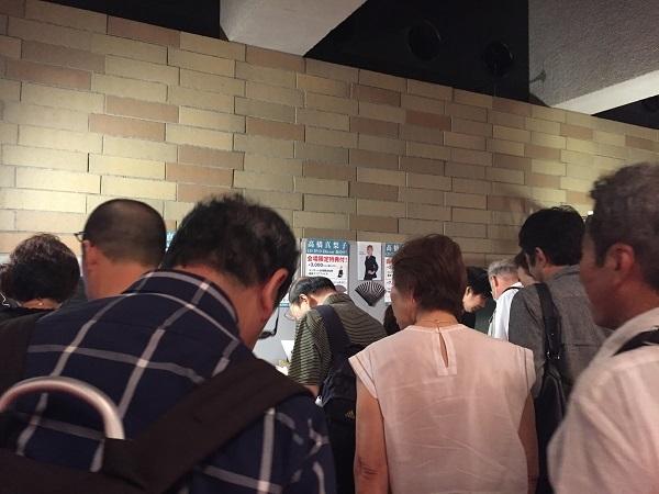高橋真梨子コンサート 005