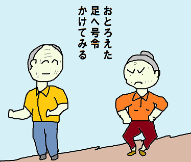 川柳:29年7月 「雑詠」