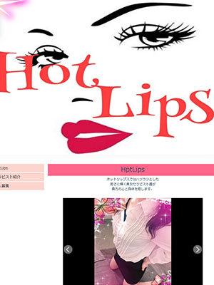 hotlips03.jpg