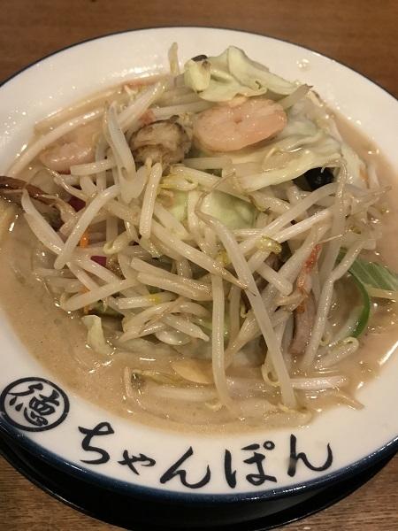 ikkaku_susukino01.jpg