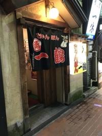 ikkaku_susukino03.jpg