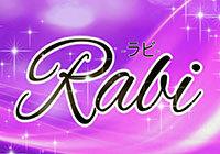 rabi6.jpg