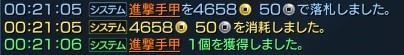 クリップボード1