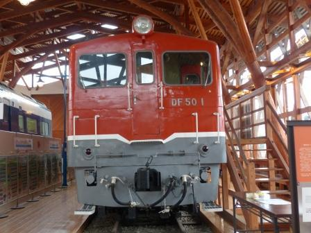 四国鉄道文化館 DE50 1 1
