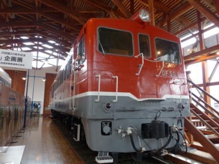 四国鉄道文化館 DE50 1 2