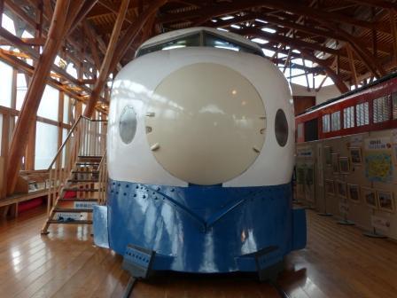 四国鉄道文化館 0系新幹線 1