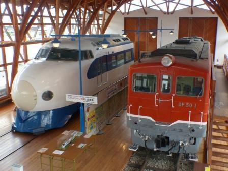 四国鉄道文化館 DF-50 1 & 0系新幹線
