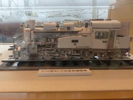 四国鉄道文化館 固紙で作った蒸気機関車 1