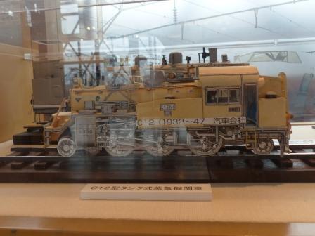 四国鉄道文化館 固紙で作った蒸気機関車 2