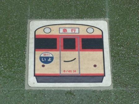 四国鉄道文化館 ぽっぽ橋にあった絵 1