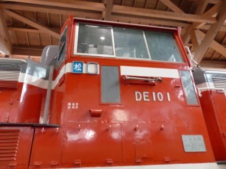 四国鉄道文化館 DE10 1 3