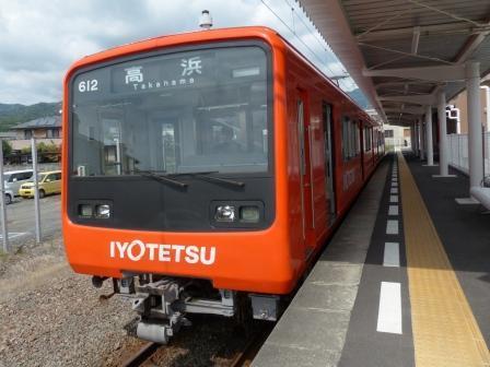 伊予鉄道 郊外電車 610系 1