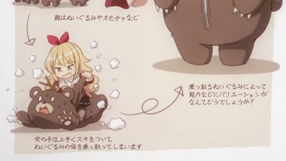 anime_2886.jpg