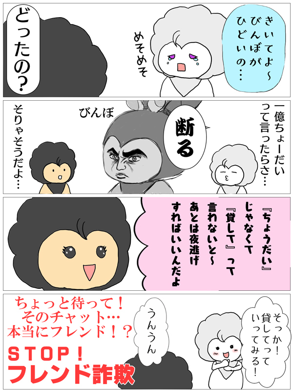 20170728漫画1