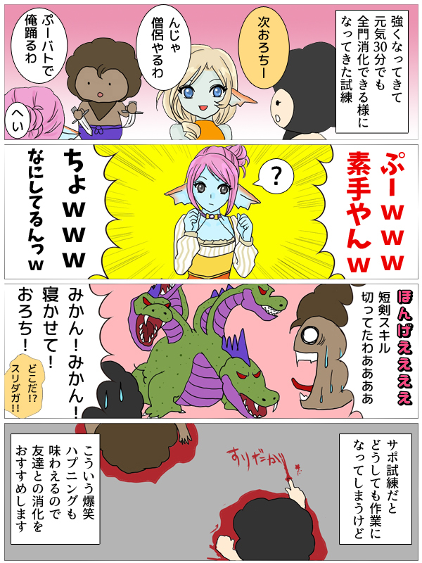 20170727漫画