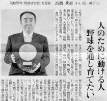 201708読売新聞