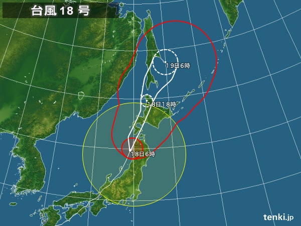 1709180600_typhoon_1718-large.jpg