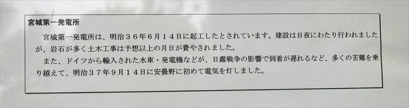 IMG_7911-aa.jpg