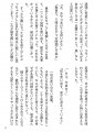 koto4_2.jpg