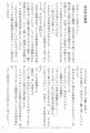 tisenachi1.jpg