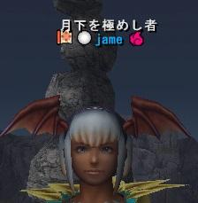 極オウガ_02
