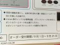 IMG_0146(変換後)(変換後)