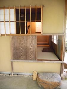 Nijiri-guchi-O