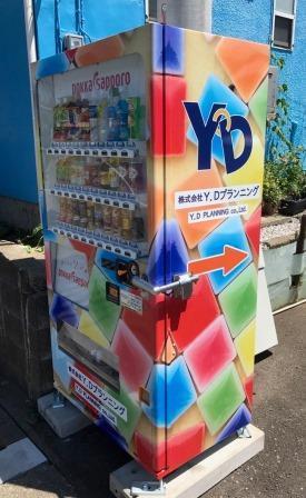 YDプランニング