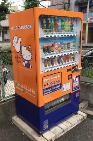 ハロー(綾瀬パート1)