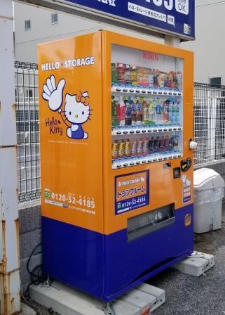 ハロー(津田沼プレミアパート1)