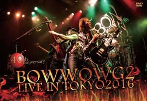 bow_wow-bow_wow_g2_live_in_tokyo_2016_the_40th_anniversary_dvd2.jpg