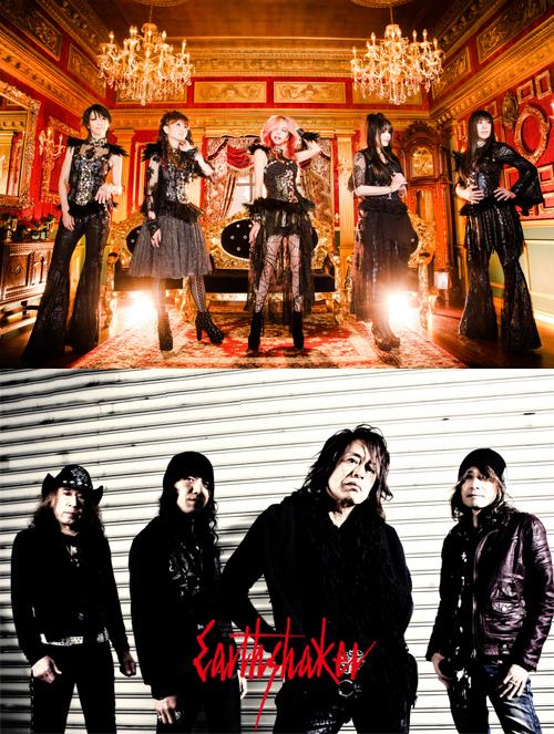 earthshaker_vs_show_ya-live_2017_okayama-img1.jpg