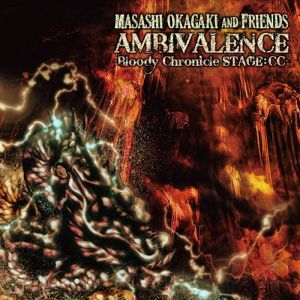 masashi_okagaki_and_friends-ambivalence_bloody_chronicle_stage_cc_type_b.jpg