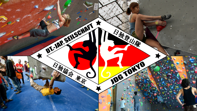 Bouldern_FB_EventBannerWeb.png