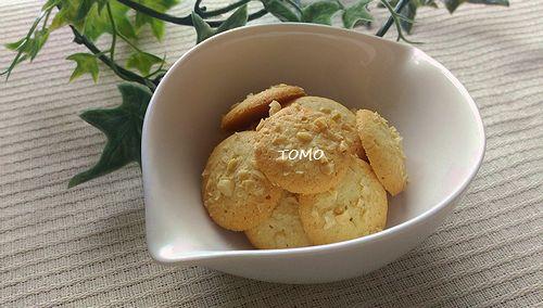 アーモンドとピーナッツのクッキー