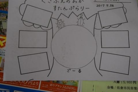 DSC_0273 (800x535)