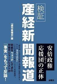 kensyou_170814.jpg