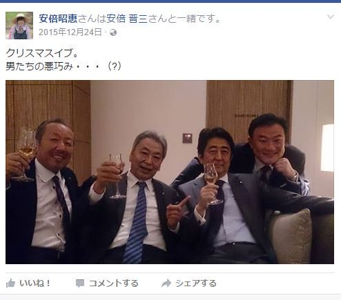 kotarou-kake.jpg