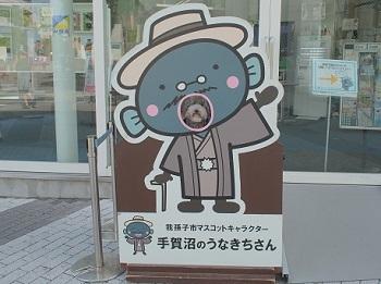 花火大会20170805-5