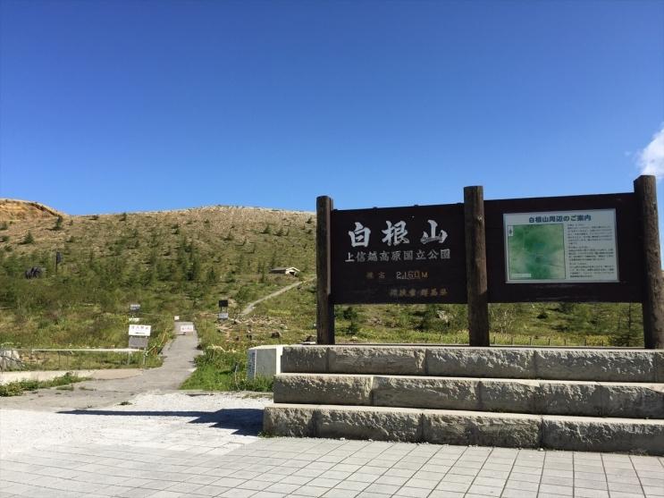 yukama (2)