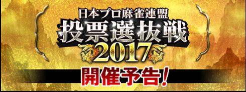 20170807 no3
