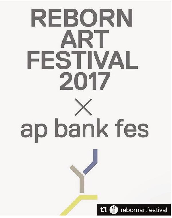 rebornartfestival2017_b.jpg