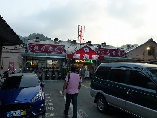 20161226三峡台北 (420)