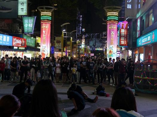 20161226三峡台北 (543)