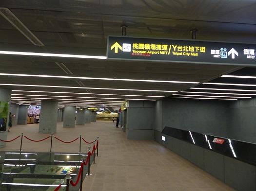 20161226三峡台北 (823)