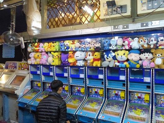 20161226三峡台北 (924)