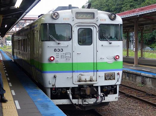 20160817石北 (165)